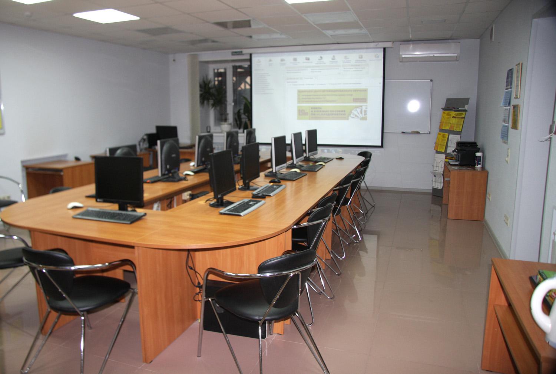 Центр обучения 1С